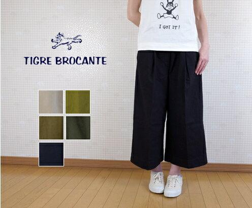 TIGRE BROCANTE(ティグルブロカンテ)ジンバブエ ワイド8分丈パンツ LPT-42-F8