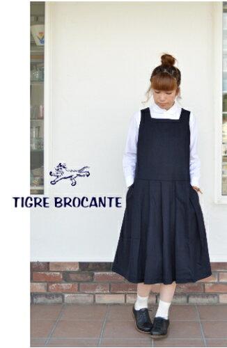 TIGRE BROCANTE(ティグルブロカンテ)フラノストレッチ スクエアタ...