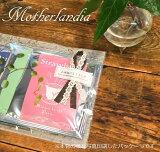 【紅茶3p入り1個】「NaturalGreen」・コント・ド・フランスティーバッグおとなのためのプチギフト:出産内祝い・結婚式 2次会 ・プチギフト・退職記念・退職 プチ・お返し・お礼:同僚の女性・