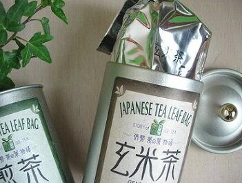 ◆カタログギフト・ガーベラ&「伊勢茶の葉・物語...の紹介画像3