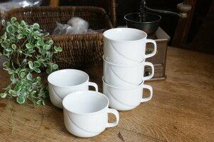 【送料無料】5個セット!高級白磁 ELITE リビエラホワイト マグカップ スープカップ 白い食器 しろい 白い ホワイト 白い器 白い陶器 高級白磁