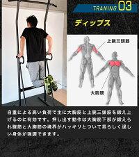 ぶら下がり健康器ラック懸垂マシン懸垂プッシュアップバー自宅筋トレダイエットホームジムトレーニング