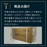 可変式ダンベル32kg2個セット正規代理店2kg刻みFLEXBELLフレックスベルアジャスタブルダンベル