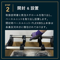可変式ダンベル32kg2個セット保証2kg刻みFLEXBELLフレックスベルアジャスタブルダンベル