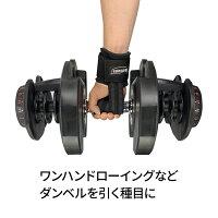 リストストラップリストラップ一体型パワーグリップ筋トレトレーニングストラップデッドリフト懸垂
