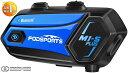 100円OFFクーポン発行中 在庫有り 当日発送 (1年保証有り) M1-S Plus FODSPORTS バイク インカム 6riders Bluetooth4.2 インカムバイク fodsports バイク インカム m1-s plus・・・