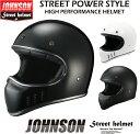 【新品アウトレット】 ROAD WARRIOR ジョンソン ロードウォリアー  ヘルメット シールド ハーレー レトロ ヴィンテージ アメリカン ロード オフロード ストリート バイク オートバイ・・・