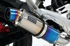 BEAMS (ビームス) バイク用 マフラー グロム2016 EBJ - JC61 / 2BJ - JC75 フルエキ フルエキゾースト R-EVO チタンサイレンサー 政府認証 22年騒音規制対応 G175-53-007