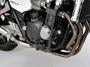 DAYTONA (デイトナ) バイク用 エンジンガード パイプエンジンガード CB1300SF用 96088