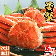 蟹3kgサムネ