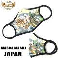 土日祝も営業!MASCAマスカマスク1ネオプレンマスク|JAPANジャパン|耳掛けタイプ|6層構造のWフィルター採用|