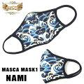 土日祝も営業!MASCAマスカマスク1ネオプレンマスク|NAMI波|耳掛けタイプ|6層構造のWフィルター採用|