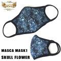 土日祝も営業!MASCAマスカマスク1ネオプレンマスク|SKULLFLOWERスカルフラワー|耳掛けタイプ|6層構造のWフィルター採用|