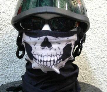 スカルチューブ フェイスマスク バフマスク