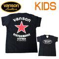 【VANSON】バンソン子供用半袖Tシャツ「REDSTAR」レッドスターKIDS