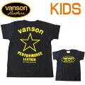 VANSONバンソン子供用半袖Tシャツ「YELLOWSTAR」イエロースターKIDSキッズ