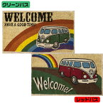 【COIR MAT】グリーンバス/レッドバス ウェルカム★GREEN BUS/RED BUS WELCOME★玄関マット