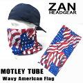 ZANheadgear「MotleyTube」WavyAmericanFlag-T265ウェイビーアメリカンフラッグストレッチチューブフェイスマスクBUFFMASKバフマスク ツーリングジョギングランニング登山などに