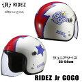 土日祝も営業!RIDEZライズRIDEZJrGOGOホワイトジュニアサイズ(53-54cm)ジェットヘルメットSG規格開閉式シールド
