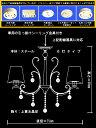 マンションタイプシャンデリア シェードライトブルー LED電球付きキャンペーン 超お買い得!■シャンデリア シェードタイプ 6灯【本体ゴールド】 3