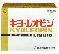 【第3類医薬品】キヨーレオピンW 60ml 1本[使用期限2021/07]
