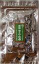 【送料無料】 徳用すこんぶ 200g (都こんぶ製)  【中野物産】【お徳用】おやつ昆布【送料込】【都こんぶ】【切り落とし 激安】大容量 駄菓子 酢こんぶ【 酢昆布 訳あり】 卸値【チャック付き袋入り】【月間優良ショップ受賞 (2017年 9月度、12月度、2018年 1月度)】の商品画像
