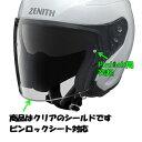 ヤマハ バイク用品 ヘルメット その他の激安通販はスポーツ アウトドアの杜