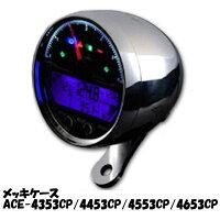 ACEWELLACE-4353CP多機能デジタルメーター6000rpmメッキボディ