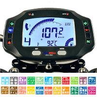 ACEWELLACE-7652多機能デジタルメーター
