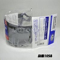【あす楽対応】AraiアライヘルメットRX-7XVASMVシールド105710561058クリアセミスモークスモーク