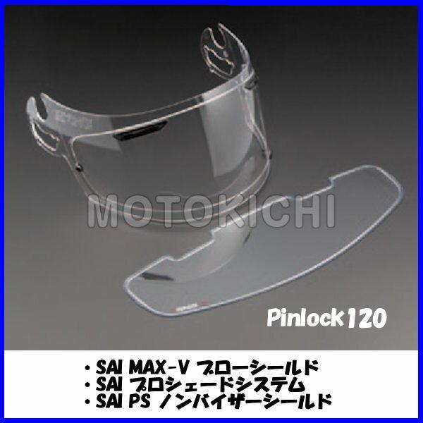 ヘルメット用アクセサリー・パーツ, シールド  Arai 011080 SAI-MV 1201155