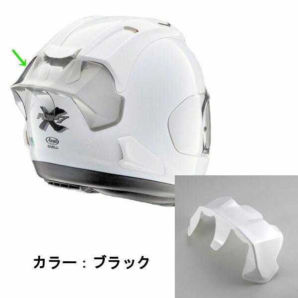 ヘルメット用アクセサリー・パーツ, その他 Arai 105122 RX-7X