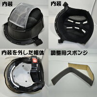 ジェットヘルメットパイロットタイプ