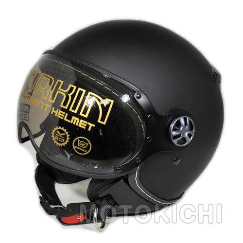ジェット ヘルメット ZS-210KRMBL REGULAR マットブラック フリーサイズ(57〜59cm)...