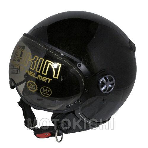ジェット ヘルメット ZS-210KRPBL REGULAR パールブラック フリーサイズ(57〜59cm)...