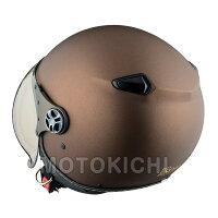 【あす楽対応】シレックスバーキンジェットヘルメットZS-210KRPBLREGULARパールブラックフリーサイズ(57〜59cm)