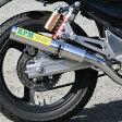 RPM マフラー 1075 RPM-4in2in1 KAWASAKI BALIUS-2 フルエキゾースト エキゾーストガスケット付き