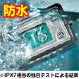 【あす楽対応】 デイトナ (DAYTONA) 62469 コンパクト デジタル時計 バックライト付 クリアーボディ 汎用