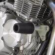 デイトナ DAYTONA 79929 エンジンプロテクター ヤマハ XJR400(ALL)
