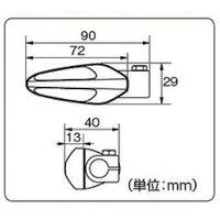 デイトナ67898LEDウインカーシェイブタイプ車検対応クリアレンズ/メッキボディ2個セット汎用