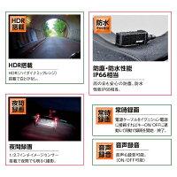 デイトナDAYTONA96864DDR-S100旅ドラレコバイク専用ドライブレコーダー高画質FullHD防水夜間録画可能128GB対応