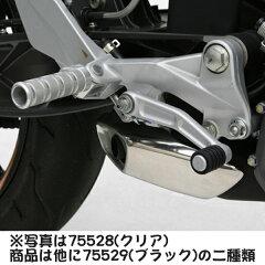 デイトナ DAYTONA マルチステップ ショート KTM 125DUKE ホンダ スズキ (60618 71155) 75528 75529