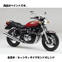 Kawasaki純正 J5012-0001-17Z カワサキ タッチアップペイント...