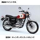 Kawasaki純正 J5012-0001-RK カワサキ タッチアップペイント(...