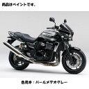Kawasaki純正 J5012-0001-10H カワサキ タッチアップペイント...