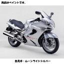 Kawasaki純正 J5012-0001-473 カワサキ タッチアップペイント...