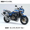 Kawasaki純正 J5012-0001-235 カワサキ タッチアップペイント...