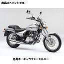 Kawasaki純正 J5012-0001-F2 カワサキ タッチアップペイント ...