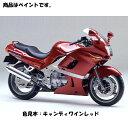 Kawasaki純正 J5012-0001-H3 カワサキ タッチアップペイント(...