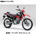Kawasaki純正 J5012-0001-B1 カワサキ タッチアップペイント ...